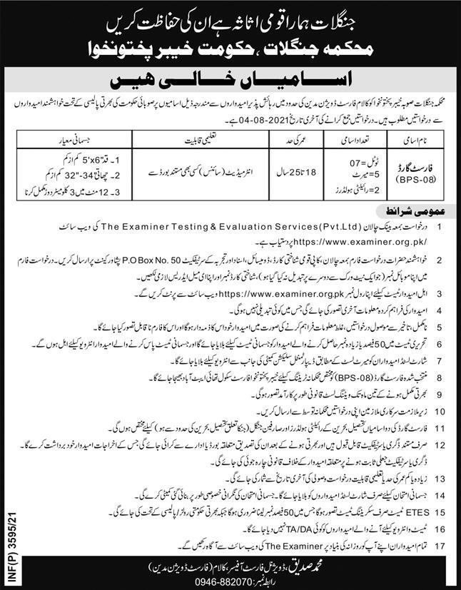 Local Government KPK Jobs 2021 Forest Department Kalam