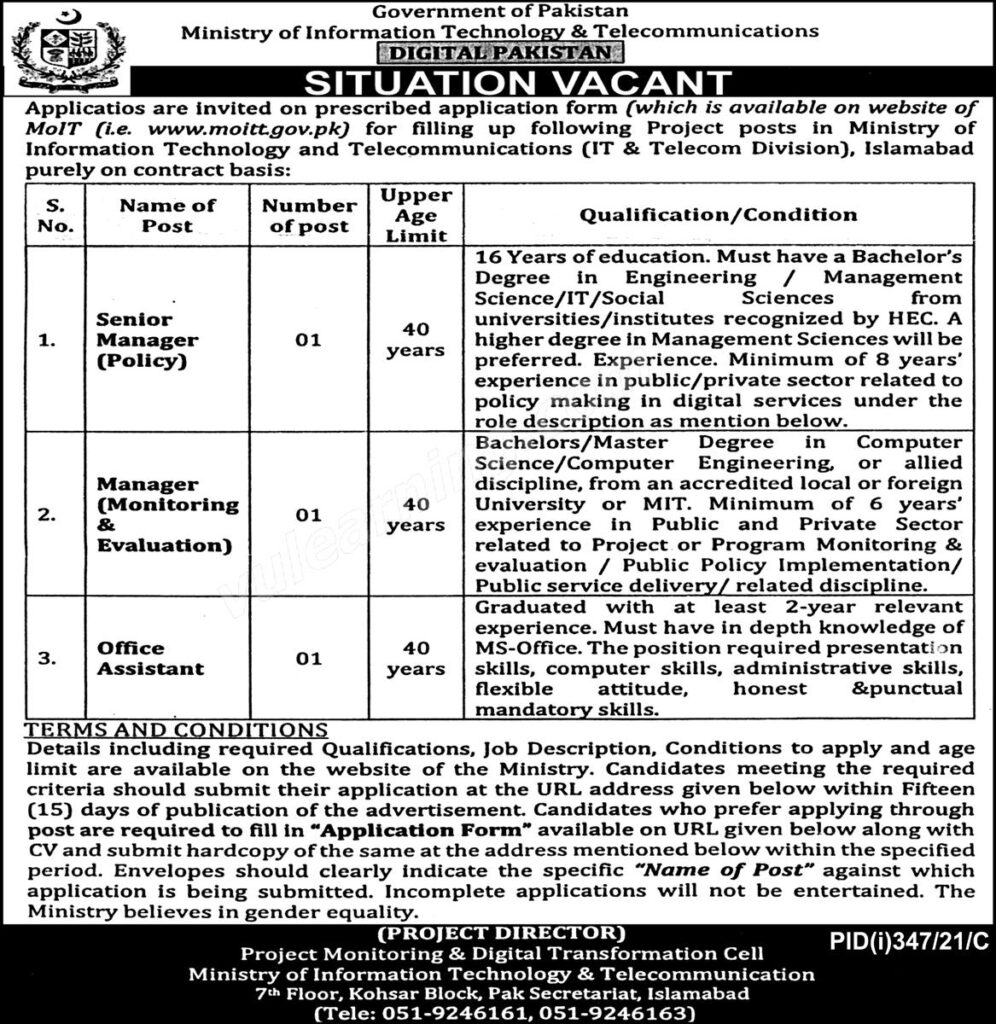 Latest Federal Govt Jobs Today Ministry of Information Technology & Telecommunications MOITT Islamabad