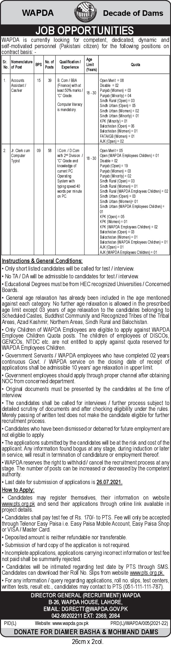 Latest Government jobs in Pakistan Wapda Lahore Today