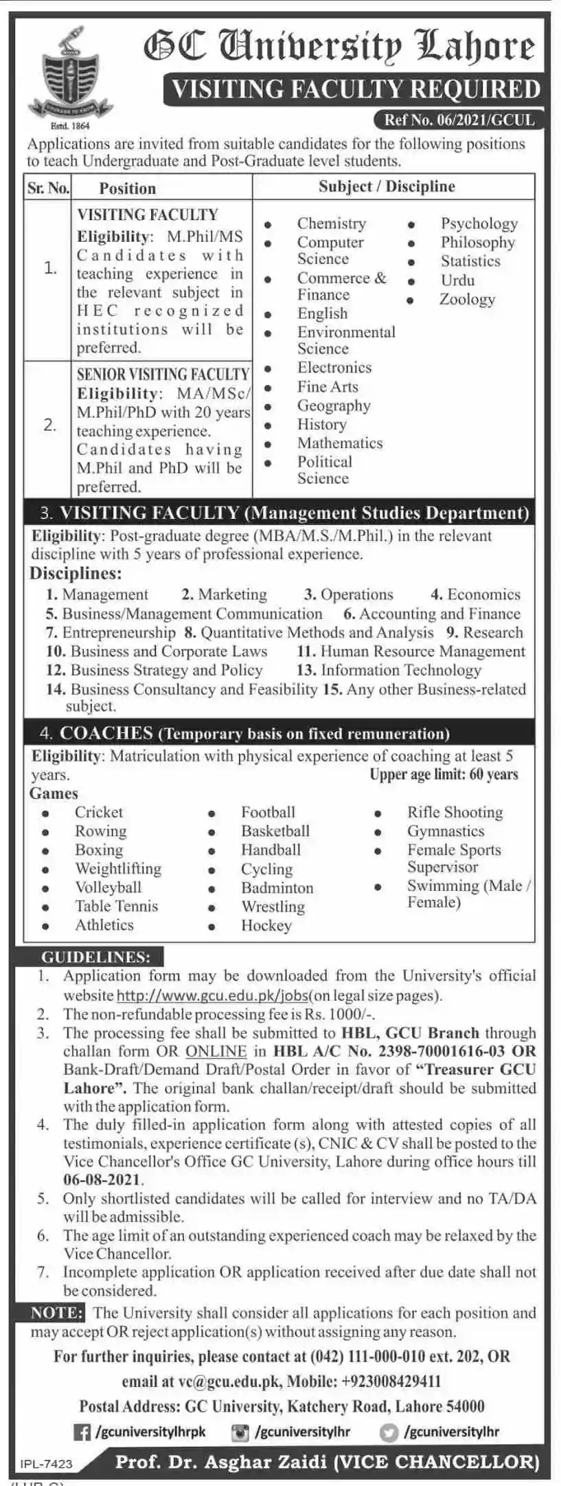 Govt jobs in Lahore 2021 Matric base Government jobs in Lahore 2021