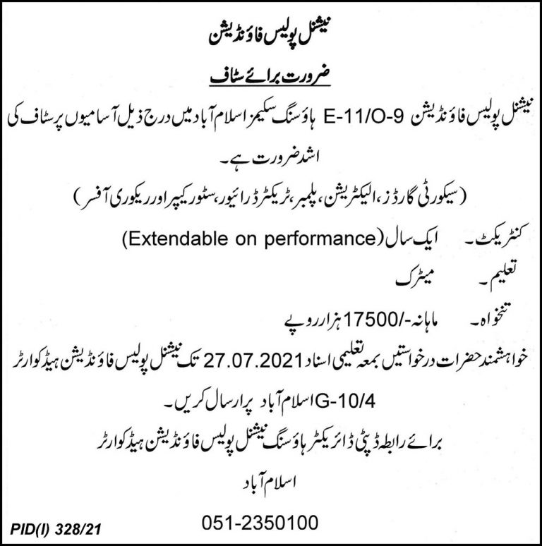 Government Jobs in Islamabad 2021 National Police Foundation Islamabad