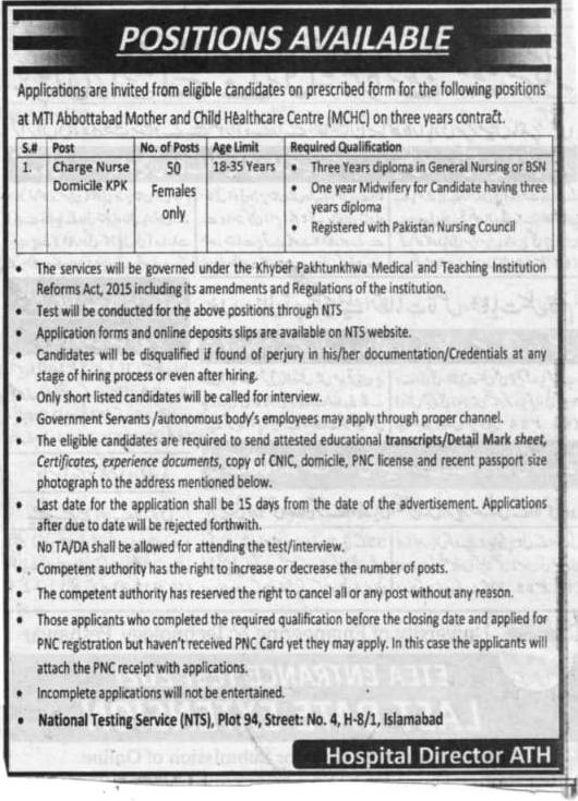 NTS Latest Jobs at Ayub Medical College Abbottabad