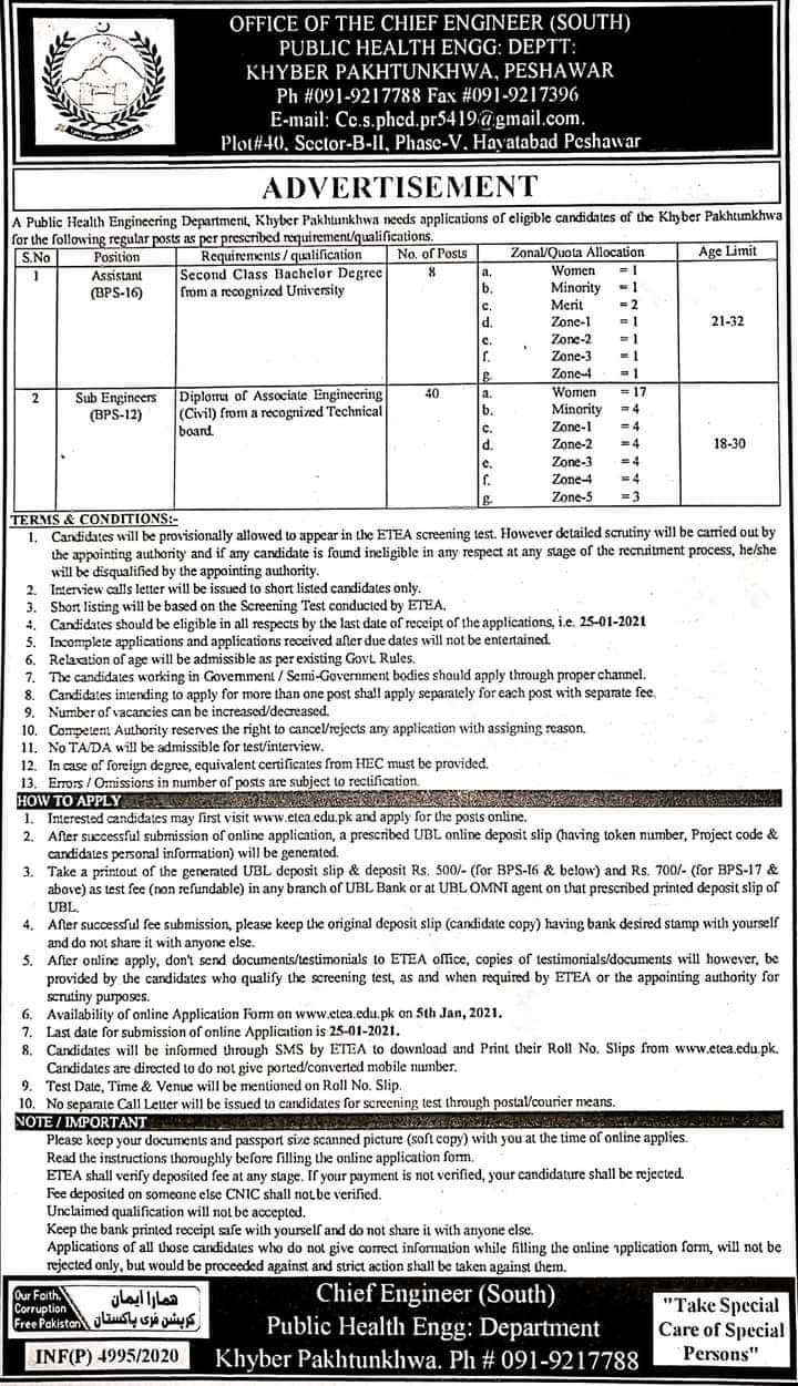 PHED CE South Jobs ETEA Result 31 July 2021