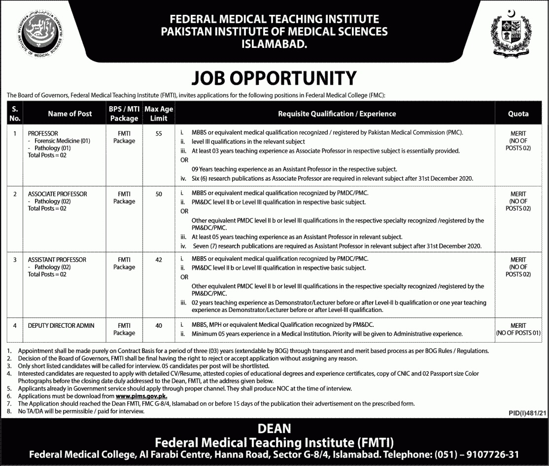 Pakistan Institute of Medical Sciences PIMS Jobs 2021 in Government Jobs in Islamabad