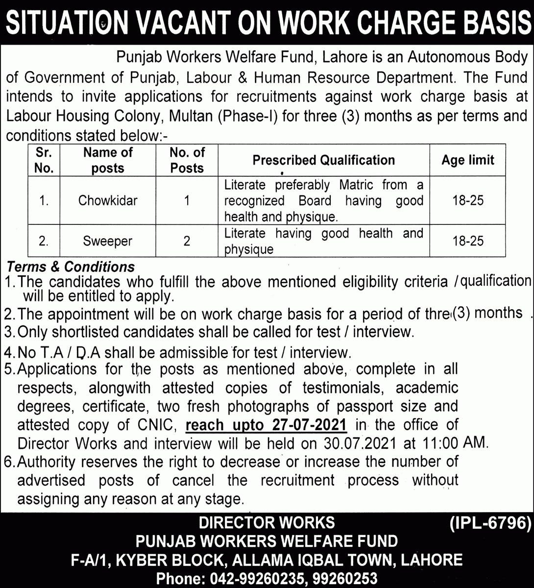Latest Government jobs in Pakistan Punjab Worker Welfare Fund 2021 July