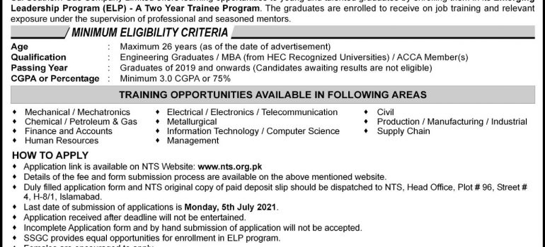 SSGC Emerging Leaders Two Year Trainee Programs NTS Result