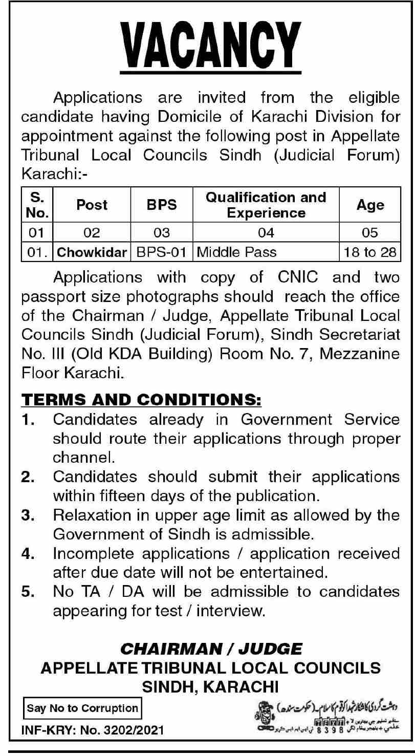 Government jobs in Karachi 2021 For Matric At Appellate Tribunal Local Councils Sindh