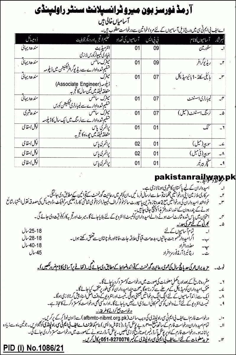 Government jobs in Karachi for Matric pass students At AFBMTC Armed Forces Bone Marrow Transplant Centre Rawalpindi