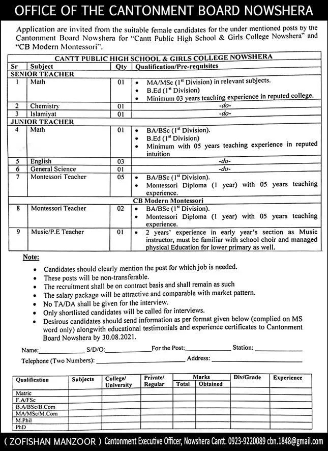 Government Jobs in KPK 2021 At Public Health Engineering Department Swat