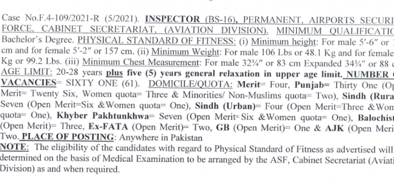 Airports Security Force ASF Inspector Jobs FPSC Roll No Slip