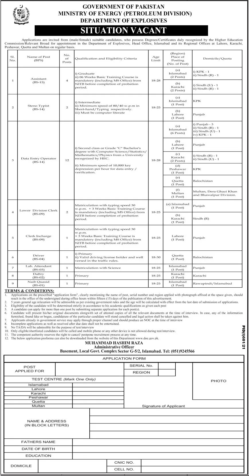 Govt Jobs Today in Pakistan At Ministry of Energy Petroleum Division