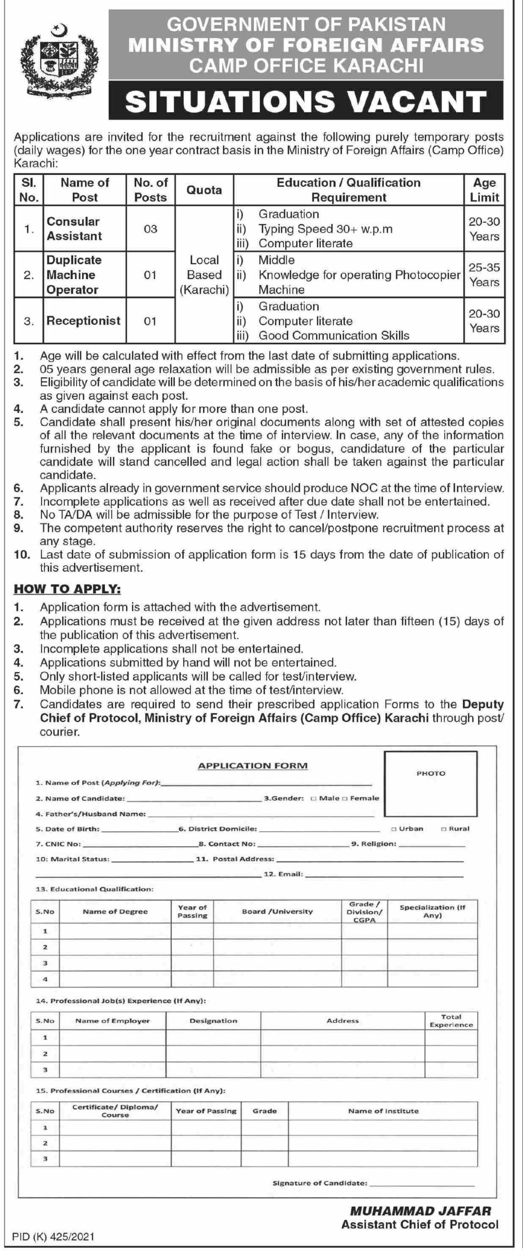 Government Jobs in Karachi Today At Ministry of Foreign Office Karachi Camp Office