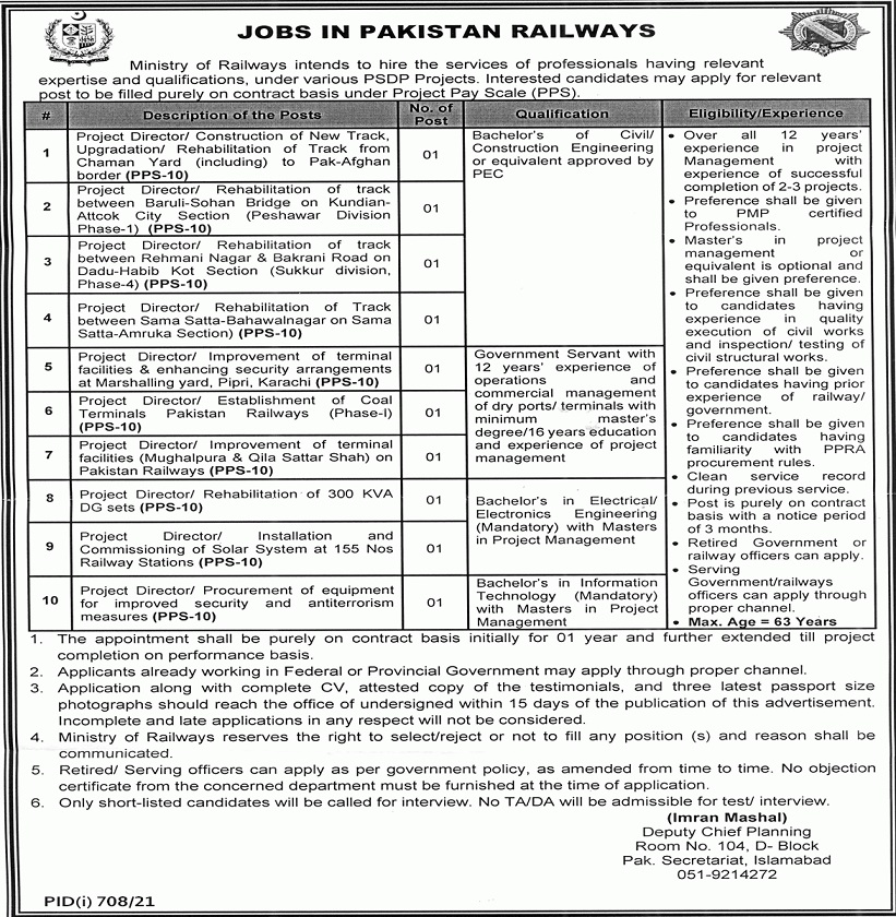 All Government jobs in Pakistan Ministry of Railways Jobs August 2021