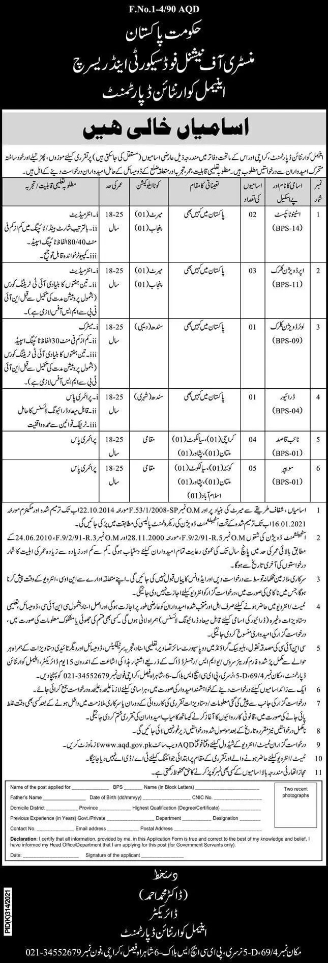 Govt of Sindh New Jobs At MNFSR Ministry of National Food Security and Research