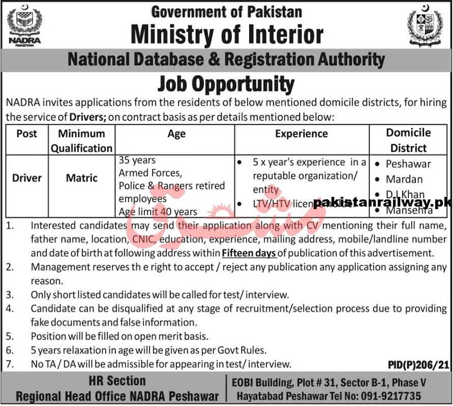 Government Jobs in Peshawar Today 2021 AT NADRA National Database and Registration Authority