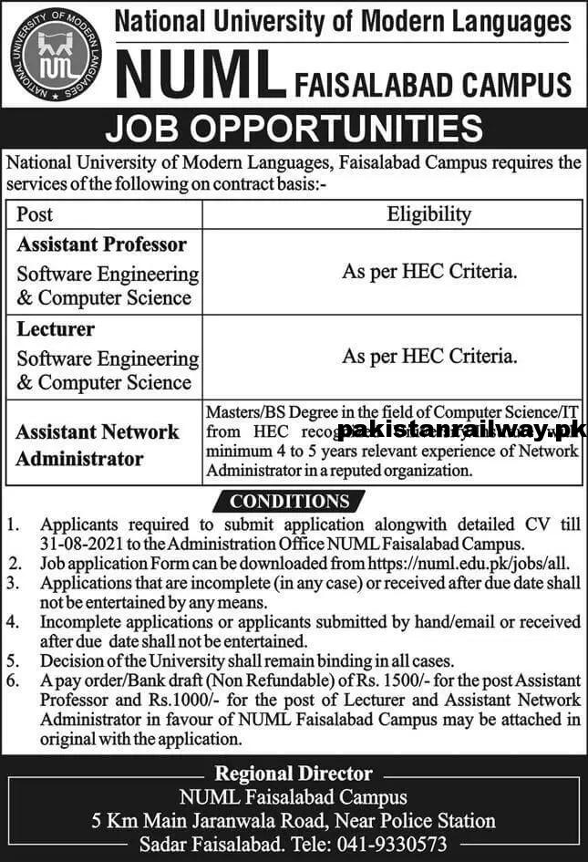 Government Teaching Jobs in Faisalabad 2021 At NUML National University of Modern Languages
