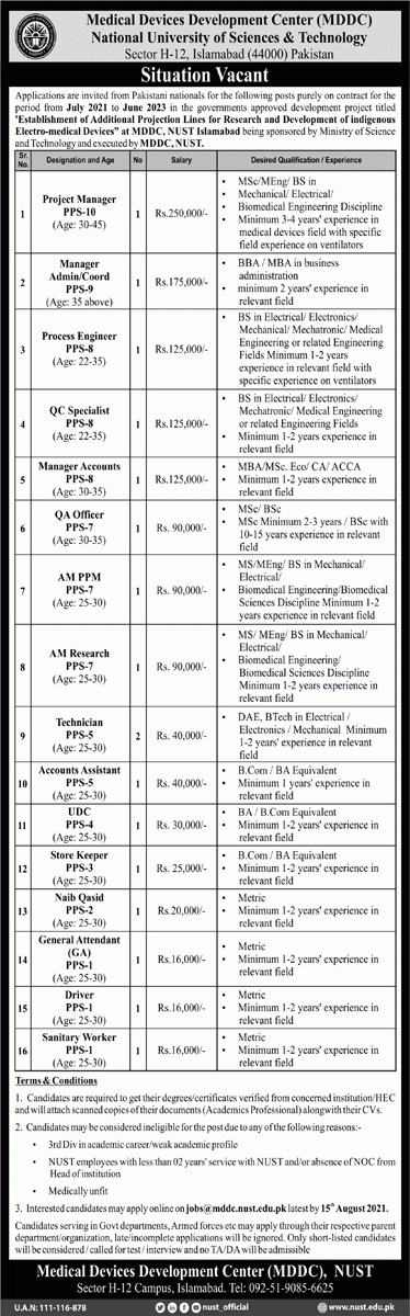 Latest Jobs in Government of Pakistan At NUST National University of Science and Technology