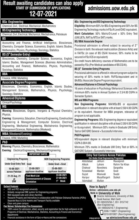 UOW University of Wah Admissions 2021 Merit List Result