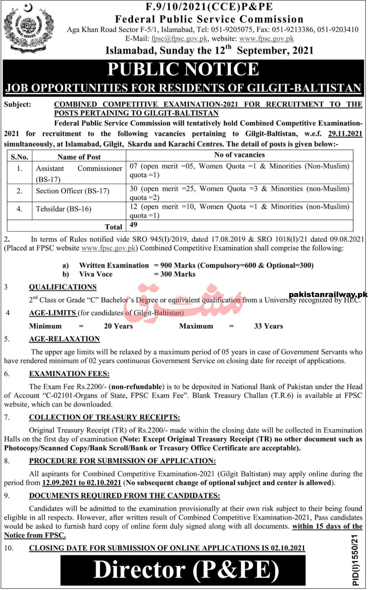 Government Jobs in Gilgit Baltistan 2021 Via FPSC For Assistant Commissioner, Section Officer & Tehsildar