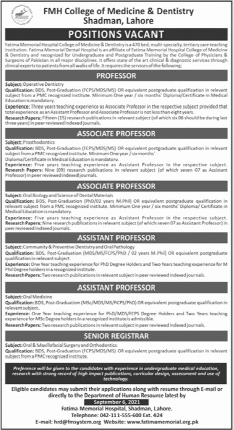 Government Teaching Jobs in Lahore 2021 At Fatima Memorial Hospital