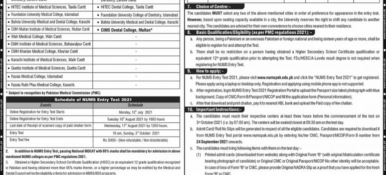 NUMS MBBS BDS MDCAT 2021 Admission Roll No Slip National University of Medical Sciences