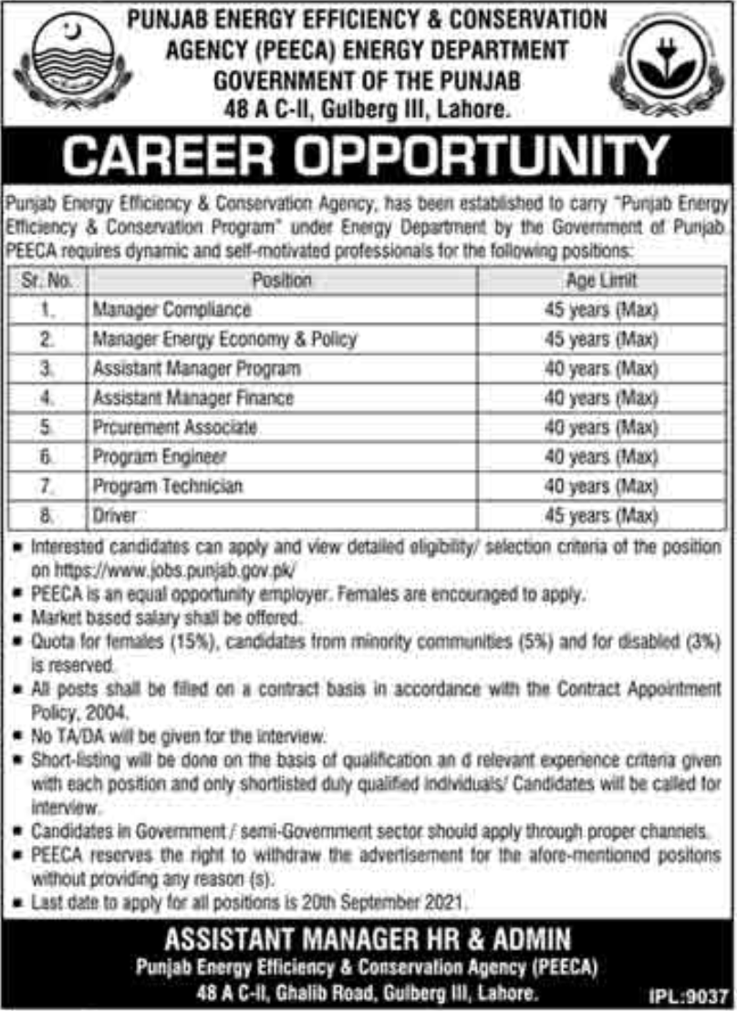 Govt Driver Jobs At Energy Efficiency Conservation Agency Management PEECA