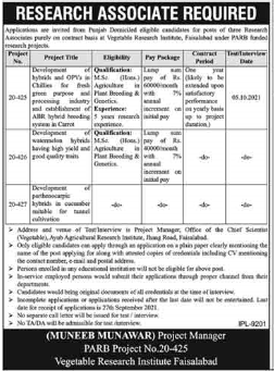 Government Jobs in Faisalabad 2021 At Agriculture Research Board Punjab