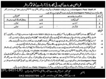 Latest Today Jobs At Forest Department Lahore Punjab | Security Guard, Photographer