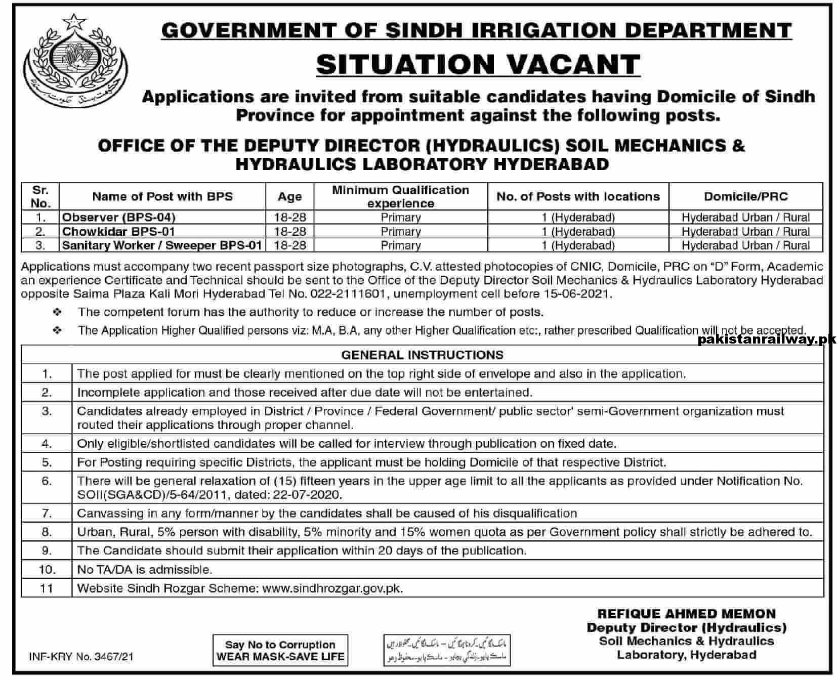 Sindh Government Jobs All department At Sindh Irrigation Department & National Logistics Cell NLC