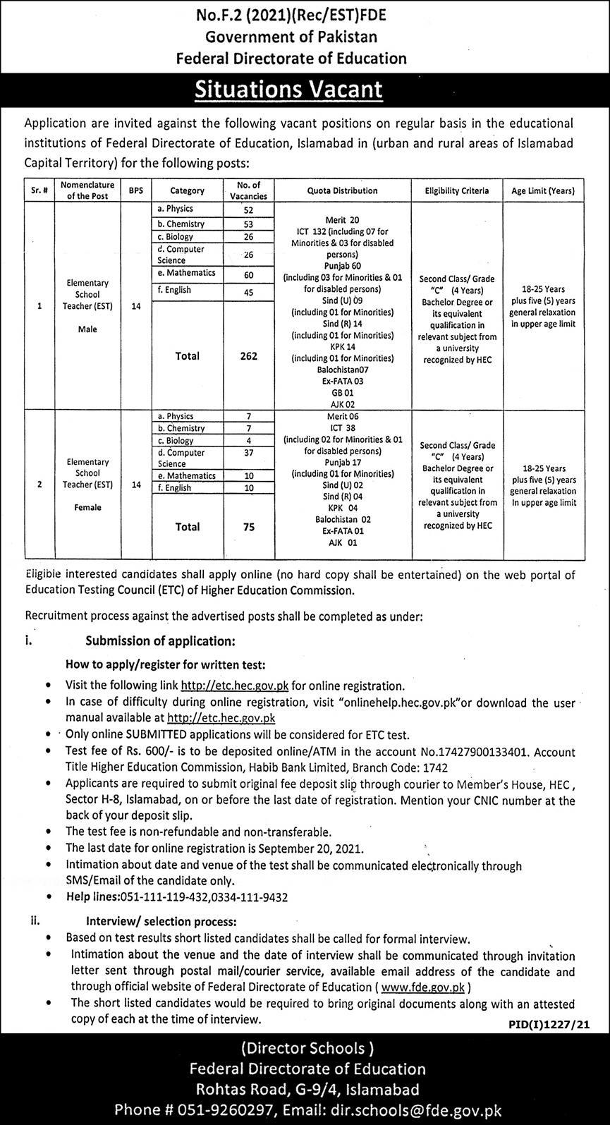 FDE Federal Directorate of Education Jobs ETC Roll No Slip Test Date