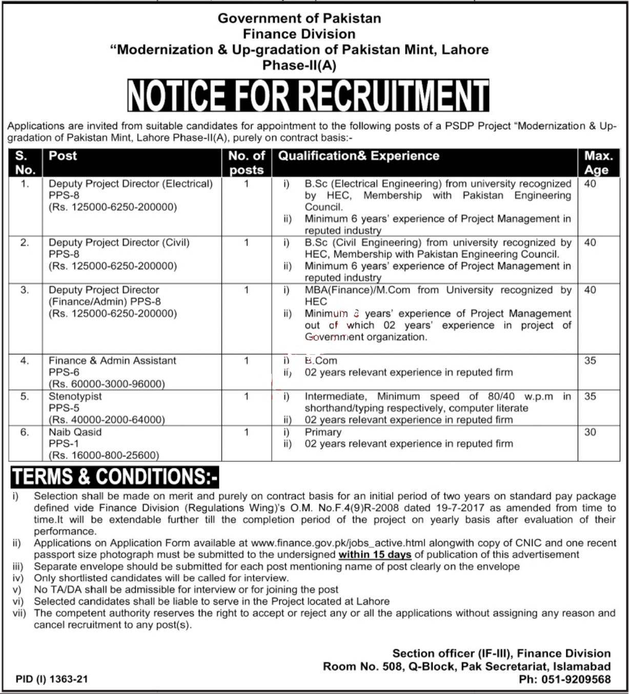 Federal Govt of Pakistan Jobs 2021 At Ministry of Finance Islamabad