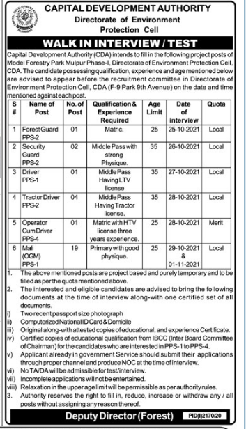 Latest Government jobs in Islamabad 2021 Capital Development Authority