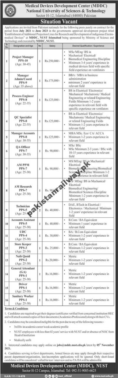 Government Driver Jobs in Pakistan Today At NUST National University of Science & Technology