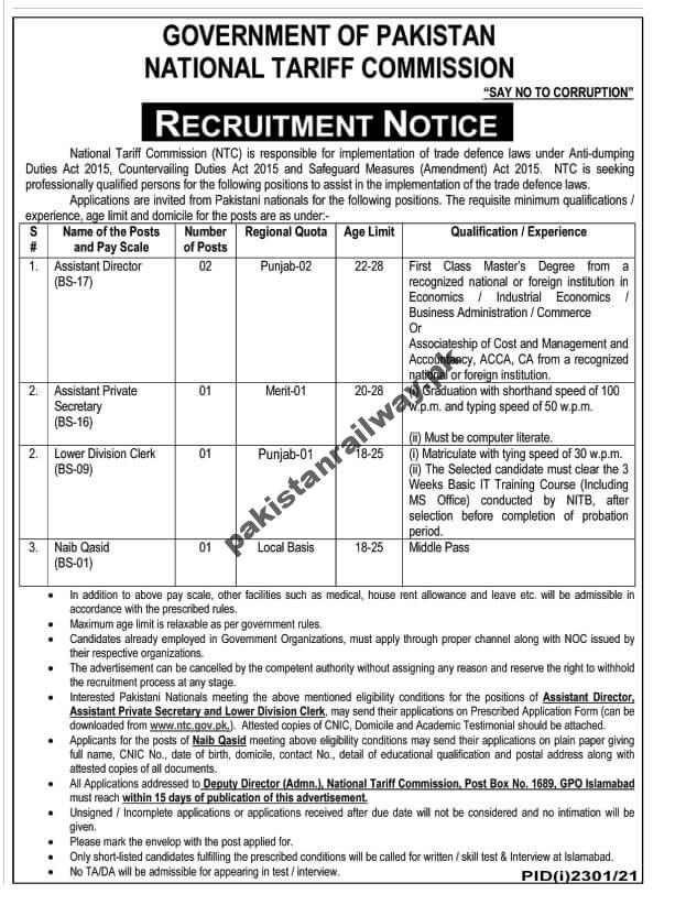 Islamabad Government Jobs 2021 At National Tariff Commission NTC