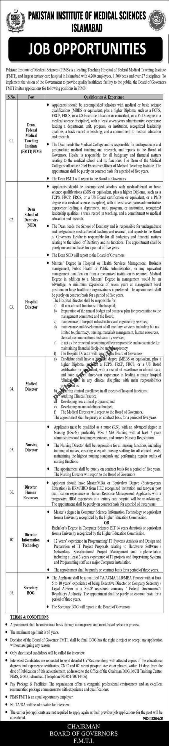 Today Govt jobs in Punjab At Pakistan Institute of Medical Sciences
