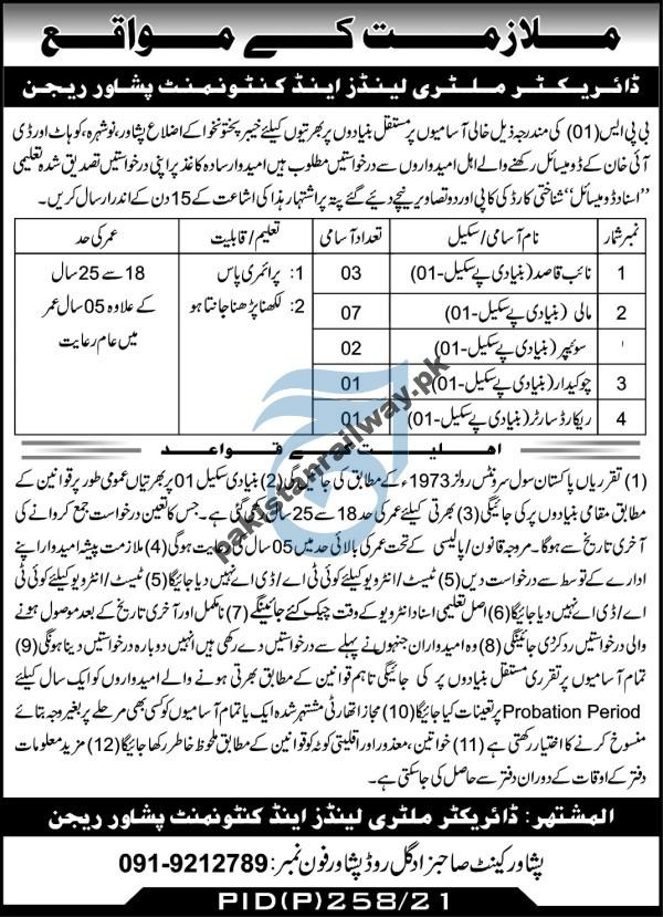 Govt Jobs in Pakistan Today 2021 At Military Lands Cantonment Department