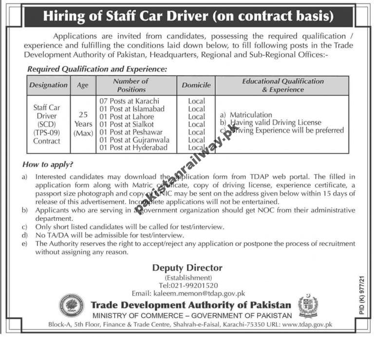 Government Driver jobs in Pakistan 2021 At TDAP Trade Development Authority of Pakistan